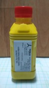 Ink For Epson LFP 7800 7880 9800 9880 Yellow